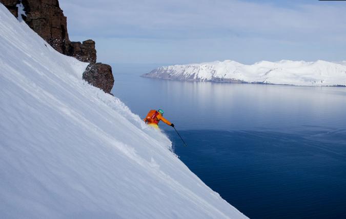Böggvisstaðafjall ski area, Iceland